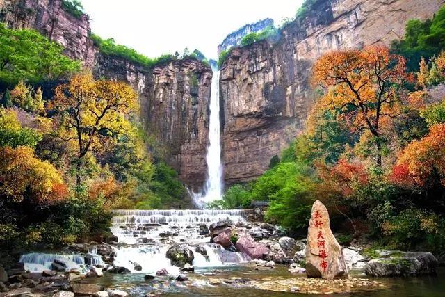 河南新增一家國家5A級旅游景區,你來過嗎?